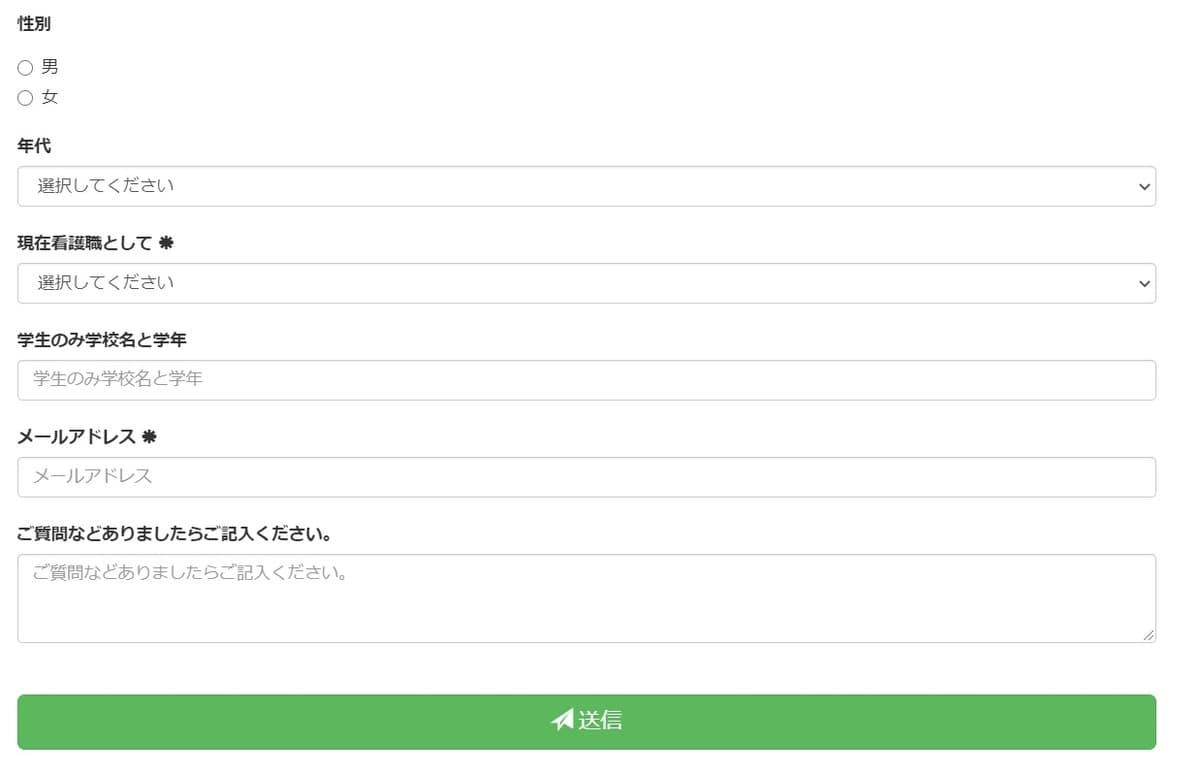 石川県看護協会ナースセンター無料職業紹介・就業相談電話申し込み方法3
